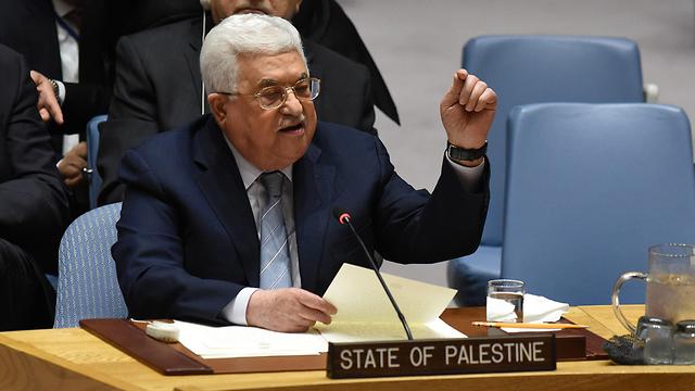 הנשיא הפלסטיני אבו מאזן במועצת הביטחון השבוע (צילום: AFP) (צילום: AFP)