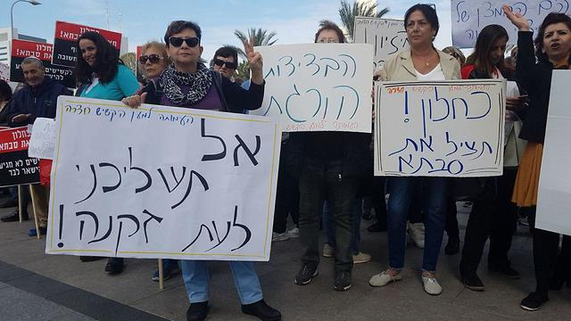 הפגנת הקשישים נגד רפורמת הסיעוד לפני חצי שנה  (צילום:  אלעד סאסי) (צילום:  אלעד סאסי)