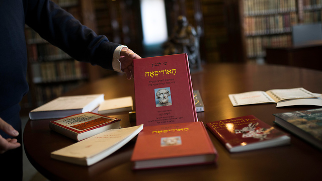 Ladino publication (Photo: AP)