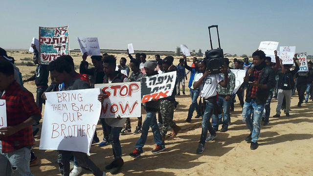 Eritreans protest march to Saharonim