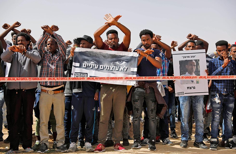African migrants protest against the plan to deport them (Photo: EPA)