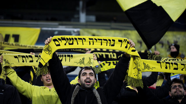 Betar Nordia supporters at Teddy Stadium (Photo: Reuters)