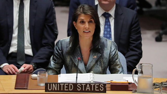 Nikki Haley (Photo: Reuters)