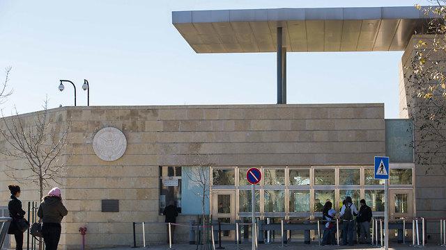 הקונסוליה האמריקנית בירושלים. תהפוך לשגרירות בשלב ראשון (צילום: נעם ריבקין פנטון, ארכיון ידיעות אחרונות ) (צילום: נעם ריבקין פנטון, ארכיון ידיעות אחרונות )