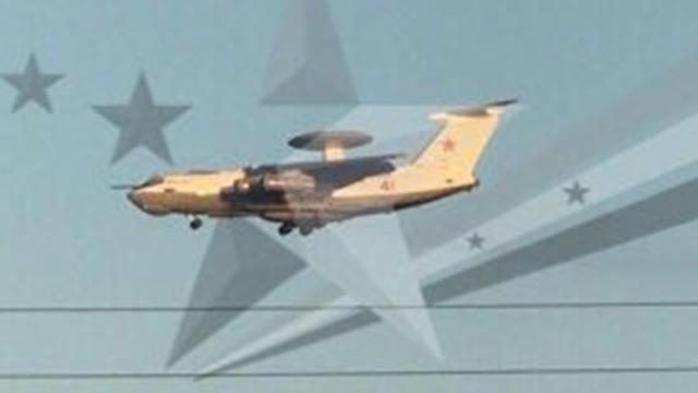 Photo capturing the alleged arrival of 2 more Sukhoi 57 fighter jets to Syria
