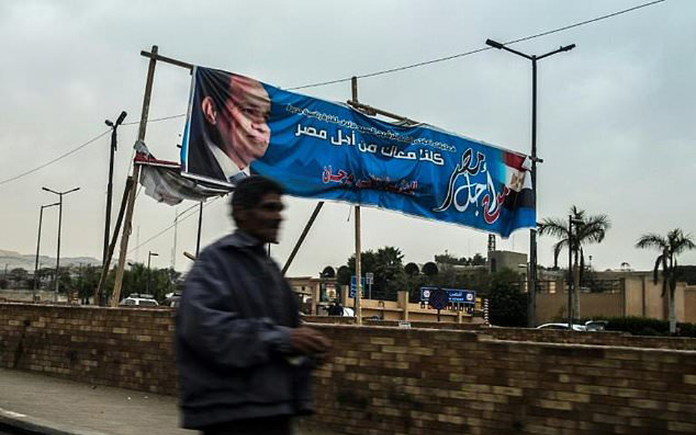 Sisi election banner (Photo: AFP)