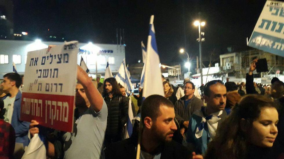 מפגינים בעד גירוש מבקשי המקלט ()