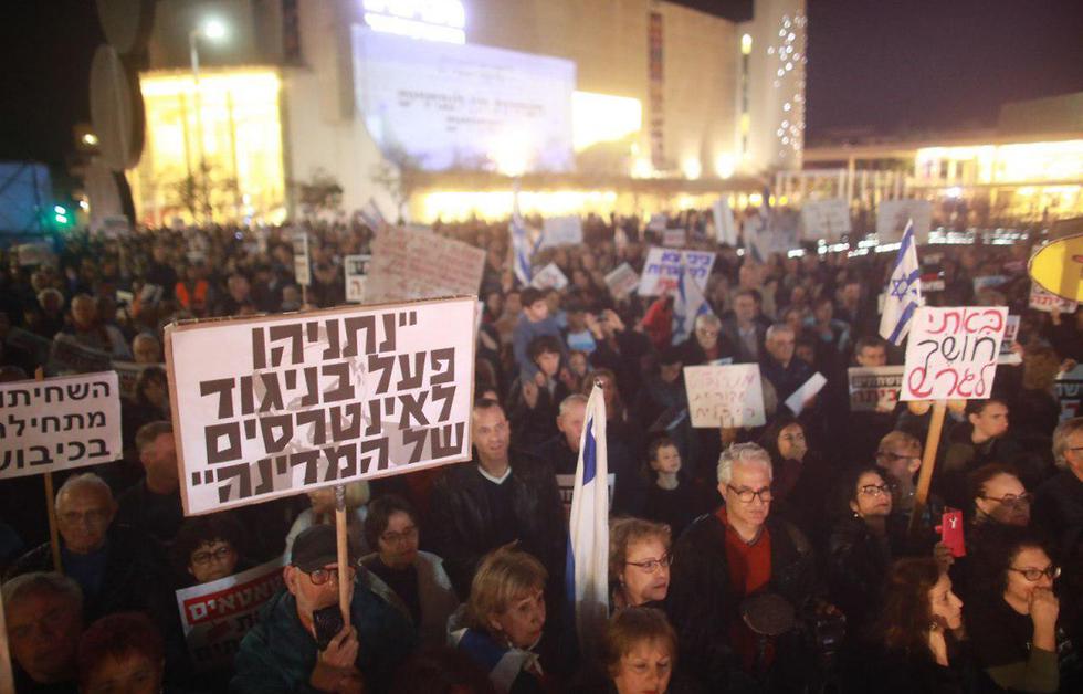 המחאה נגד השחיתות (צילום: טל שחר) (צילום: טל שחר)