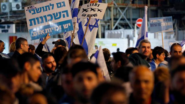 תומכי הגירוש מפגינים (ארכיון) (צילום: AFP) (צילום: AFP)