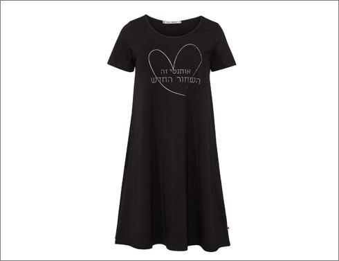 שמלת טוניקה שחורה, 129.90 שקל (צילום: אודי גדן)