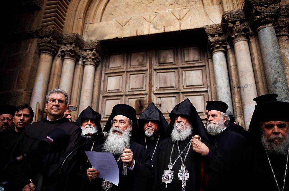 """ראשי הכנסייה: """"ניסיון להחליש את הנוכחות הנוצרית בירושלים"""" (צילום: רויטרס) (צילום: רויטרס)"""