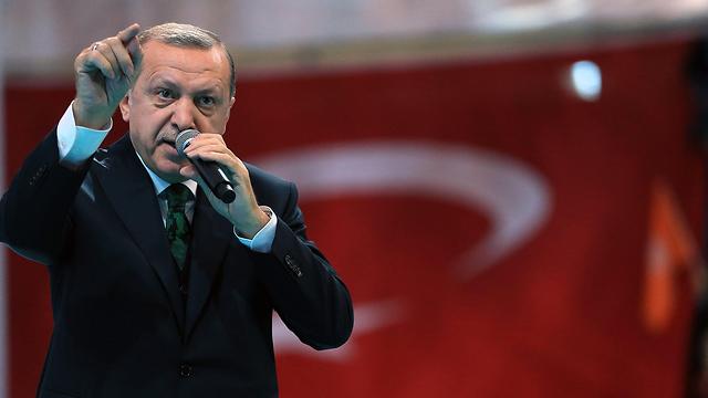 Эрдоган на партконференции. Фото: EPA