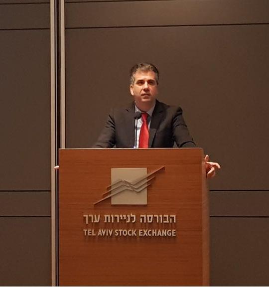 שר הכלכלה, אלי כהן, בכנס (צילום: יחסי ציבור) (צילום: יחסי ציבור)