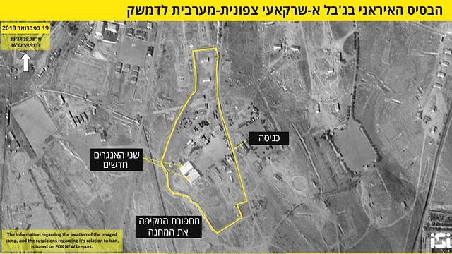 """צילום לוויין של הבסיס האיראני בסוריה שהתפרסם ברשת """"פוקס"""" האמריקנית ()"""