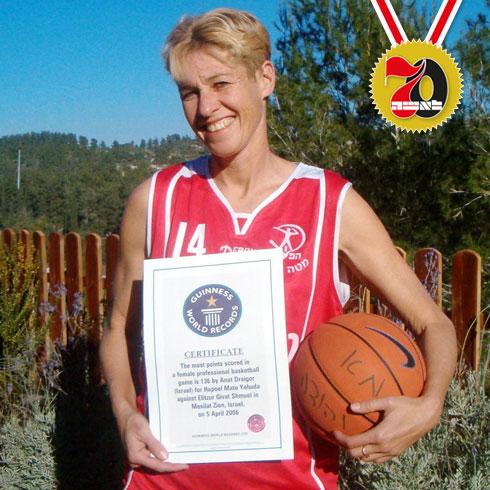 ענת דרייגור. זכתה ב־16 אליפויות ו־14 גביעי ישראל (צילום: אלבום פרטי)