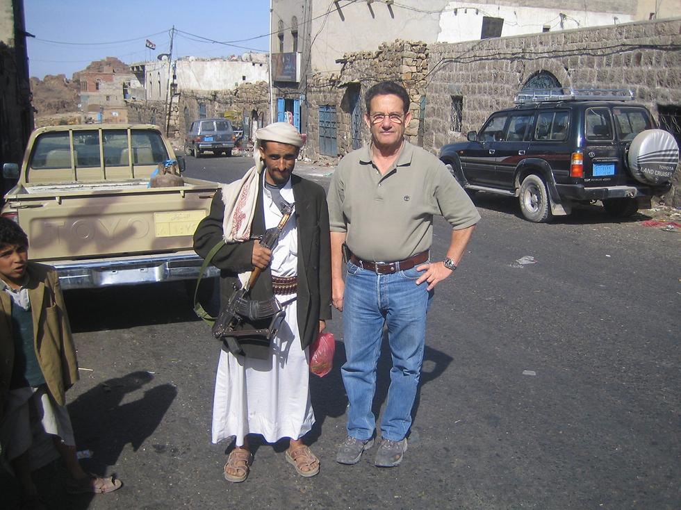 לצד לוחם תימני, 2007 ()
