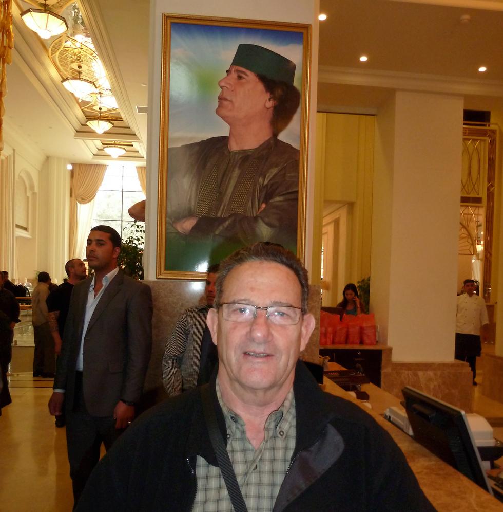 מסע בלוב במהלך מלחמת האזרחים, כחצי שנה לפני נפילת קדאפי ()