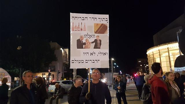 Protesters outside Habima, Tel Aviv
