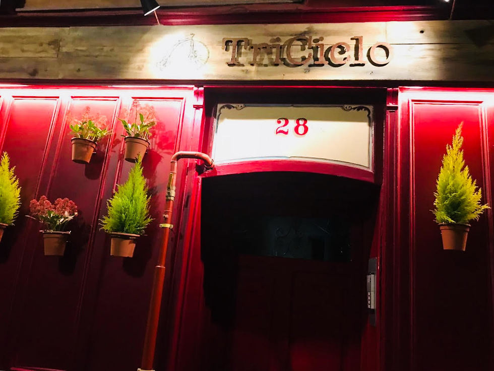 אסור להחמיץ: בר-מסעדה TRICICLO (צילום: שירי הדר) (צילום: שירי הדר)
