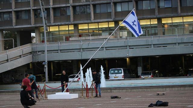 """""""Flag"""" (Photo: Motti Kimchi)"""