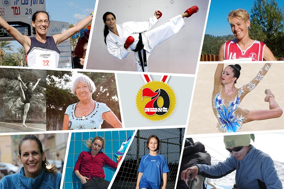 שיאניות ישראליות בספורט (צילום: גל חרמוני, אורן אהרוני, גיל נחושתן, ריאן פרויס, אלבום פרטי)