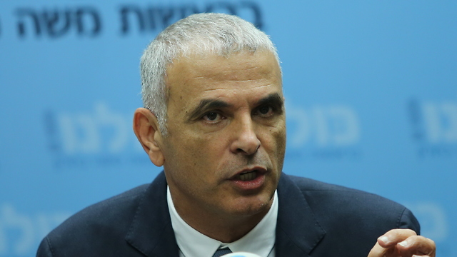 Finance Minister Moshe Kahlon (Photo: Alex Kolomoisky)