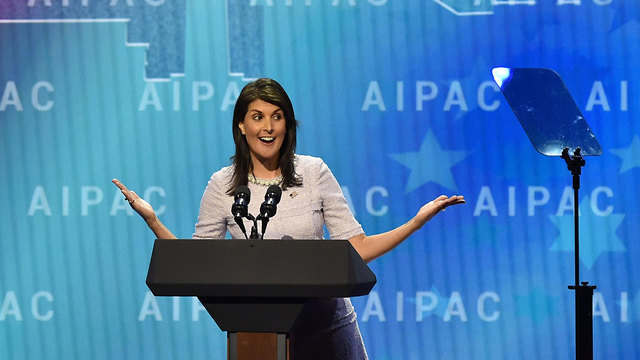 UN Ambassador Haley said Jerusalem was Israel's capital, but it wasn't by force of American recognition (Photo: AFP)