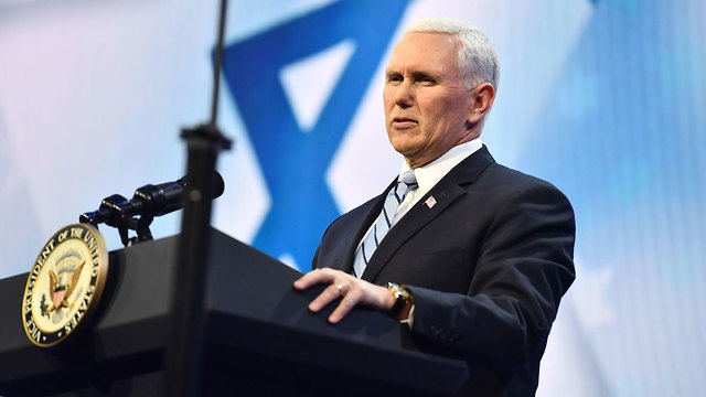 VP Mike Pence (Photo: AFP)