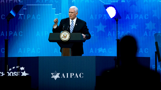 US Vice President Mike Pence addresses AIPAC. The mere mention of President Trump's name was met with cheers in honor of Jerusalem's protector (Photo: AP)