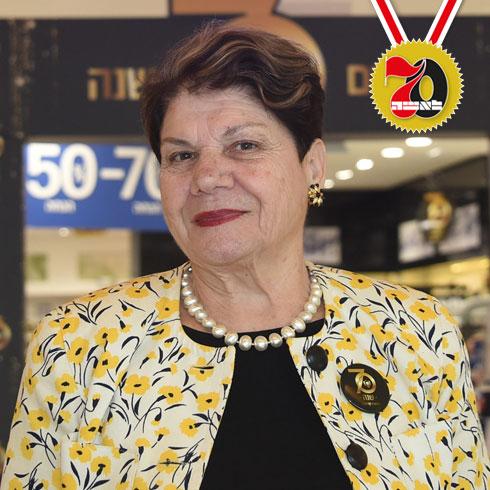 """דבורה יצחקי. מונתה בגיל 70 לתפקיד יו""""ר הדירקטוריון של החברה (צילום: יאיר שגיא)"""