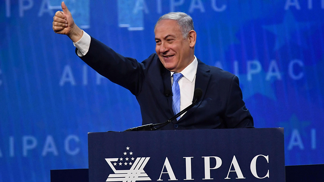 Prime Minister Netanyahu (Photo: AFP)