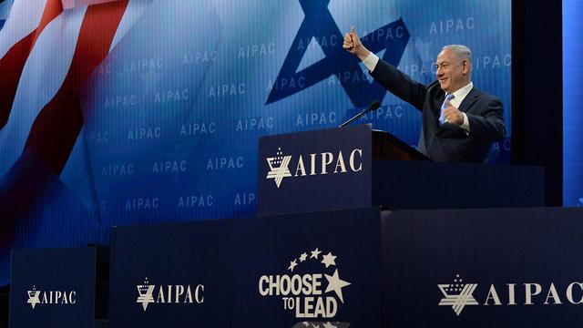 Netanyahu addresses the AIPAC Policy Conference. In this show, he is second to none (Photo: Haim Zach/GPO)