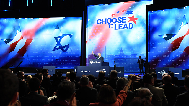 In recent years, AIPAC has been affiliated with the Republican Party and with Prime Minister Netanyahu, and is harshly criticized by the liberal US Jewry  (Photo: Haim Zach/GPO)