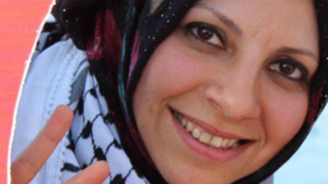 Palestinian activist Maryam Abu al-Ata said overseas job opportunities for women are rare enough, while Israel only exacerbates them by security directives