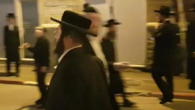 A Haredi family leaving a graduation ceremony was attacked in Mea Shearim