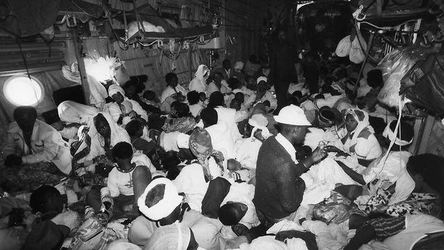 """מבצע שלמה להעלאת יהודי אתיופיה ב-1991 (צילום: דובר צה""""ל, מיכאל וינראוב) (צילום: דובר צה"""