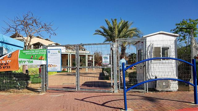 בית הספר שבו אירעה הסערה (צילום: רועי עידן) (צילום: רועי עידן)
