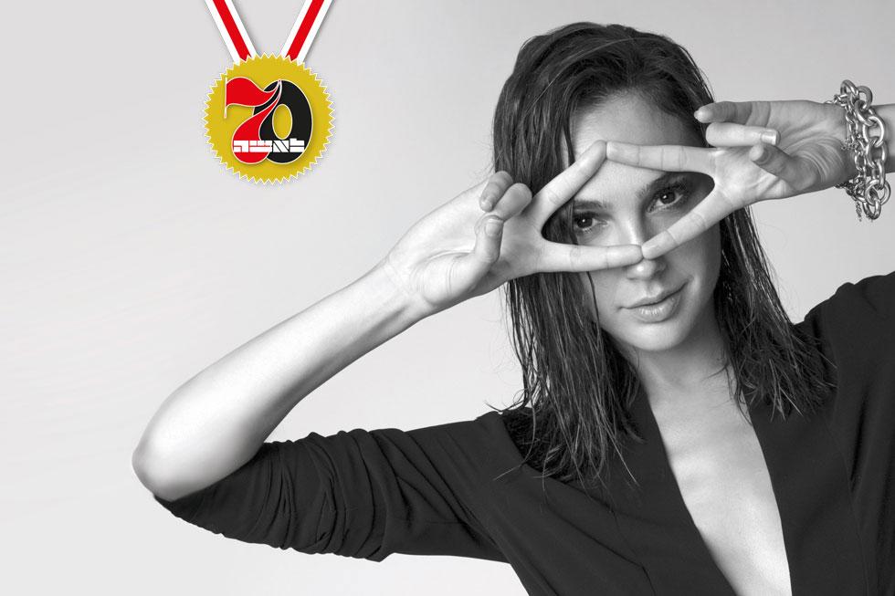 מגולדה ועד גל: 70 שיאניות ישראליות