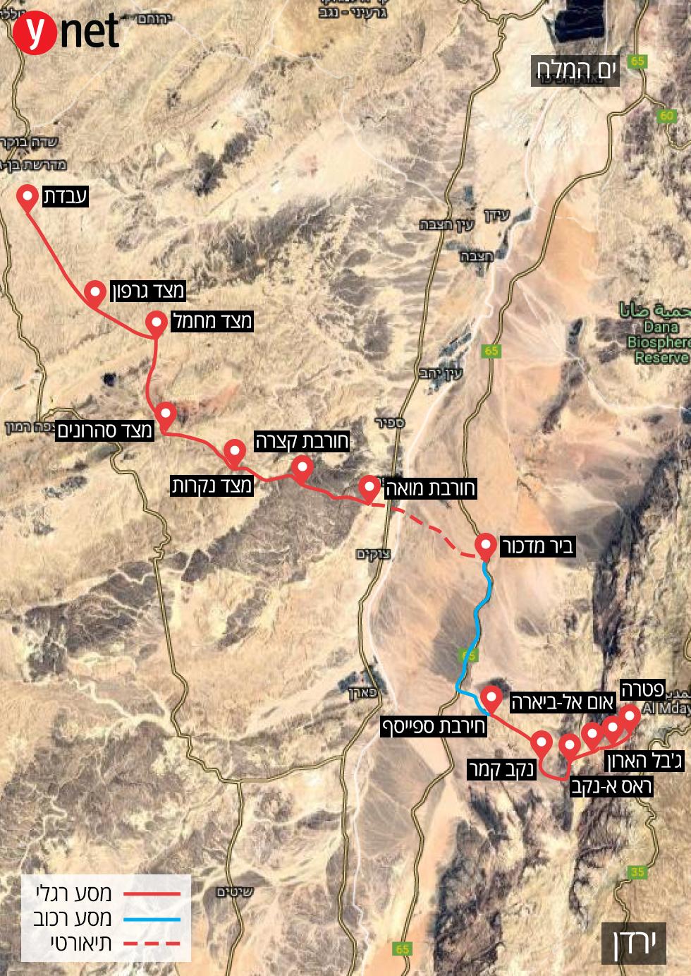 מפת המסלול במסע שנערך לפני שנה ()