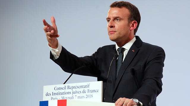 French President Emmanuel Macron (Photo: EPA)