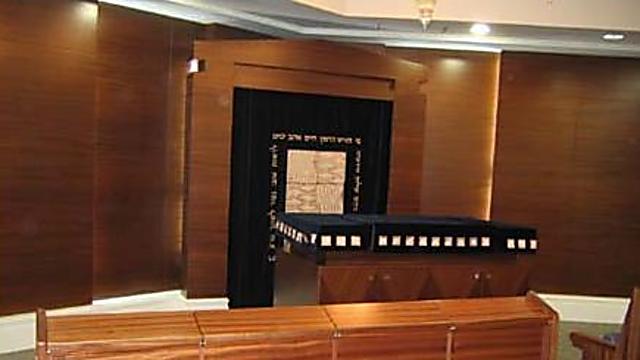 """בית הכנסת בטרמינל 3 (צילום: באדיבות COL - חב""""ד און ליין) (צילום: באדיבות COL - חב"""