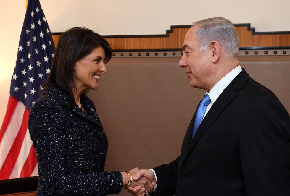 Haley and Netanyahu meet at the UN (Photo: Haim Zach/GPO)