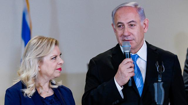 ראש הממשלה נתניהו ורעייתו שרה (צילום: רויטרס) (צילום: רויטרס)