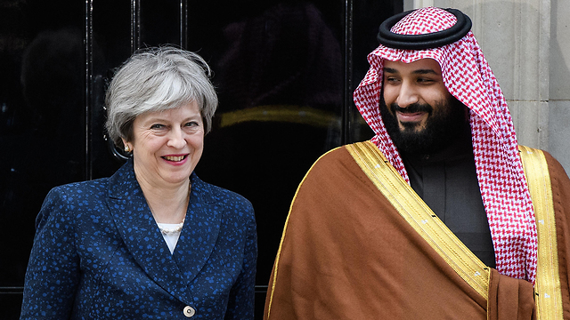 Prince Muhammad Bin Salman meets with British Prime Minister Theresa May (Photo: gettyimages)