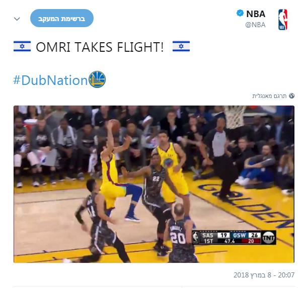 (צילום מסך מתוך טוויטר) (צילום מסך מתוך טוויטר)