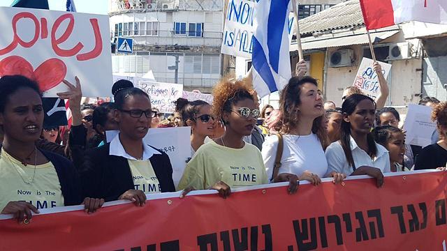 הפגנה נגד הגירוש