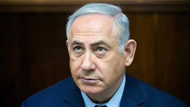 Netanyahu's private deliberation has become a national problem