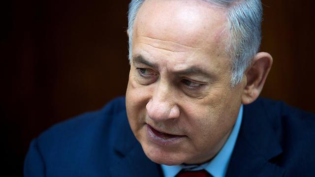 Prime Minister Netanyahu (Photo: Reuters)