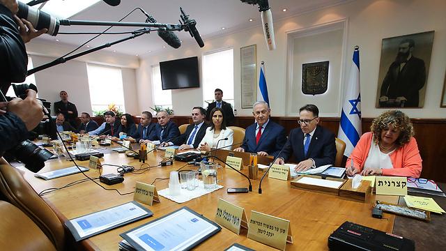ישיבת הממשלה, היום (צילום: מרק ישראל סלם)