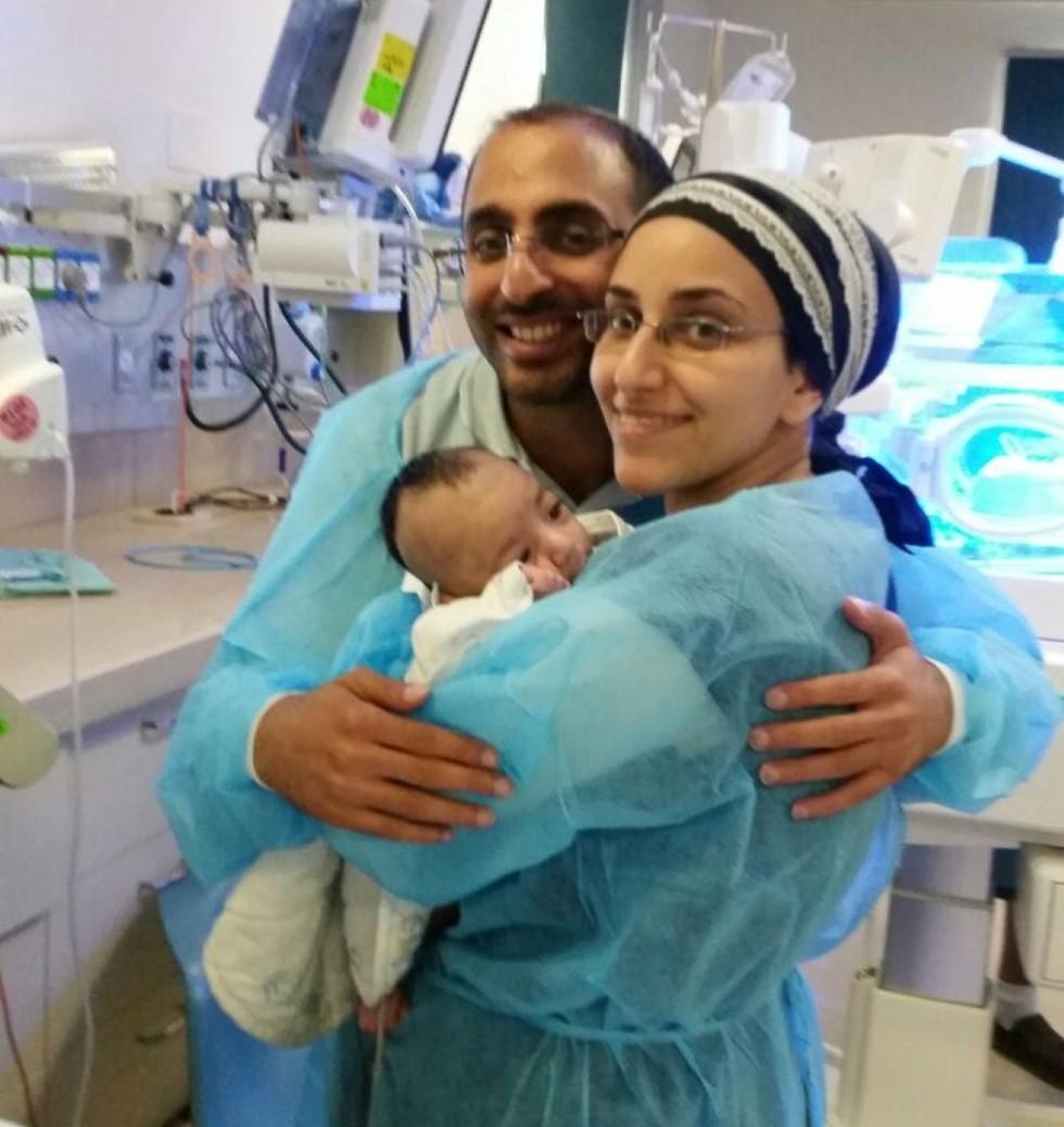 סיון, אביעד ונריה חג'בי (צילום: באדיבות המשפחה)